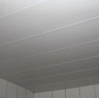 Cielorrasos PVC